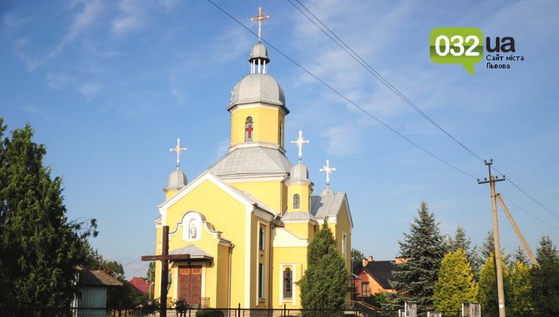 10 фактів про мікрорайон Білогорща, - ФОТО, фото-6