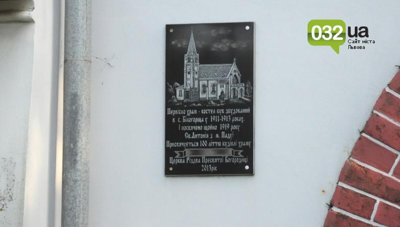 10 фактів про мікрорайон Білогорща, - ФОТО, фото-9