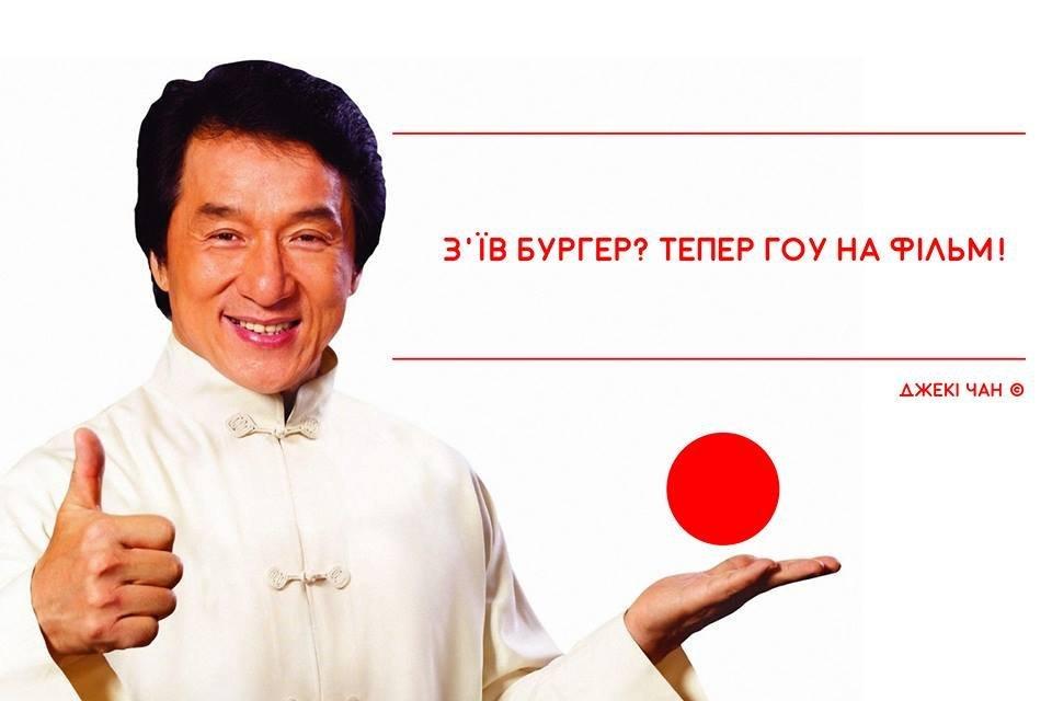 Куди піти 1 та 2 вересня у Львові: 12 найцікавіших подій, фото-10