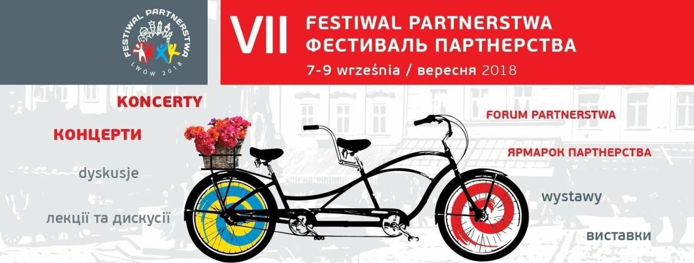 Куди піти у Львові з 3 по 7 вересня: ТОП-7 подій, фото-6