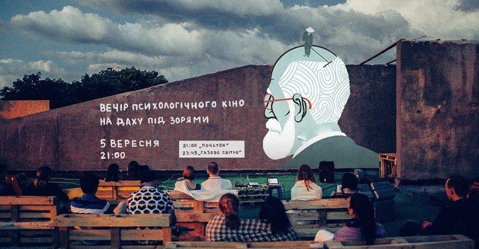 Куди піти у Львові з 3 по 7 вересня: ТОП-7 подій, фото-3