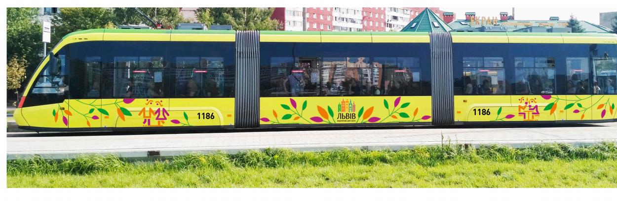 Як у Львові брендуватимуть громадський транспорт: 4 варіанти, - ВІЗУАЛІЗАЦІЯ, фото-2