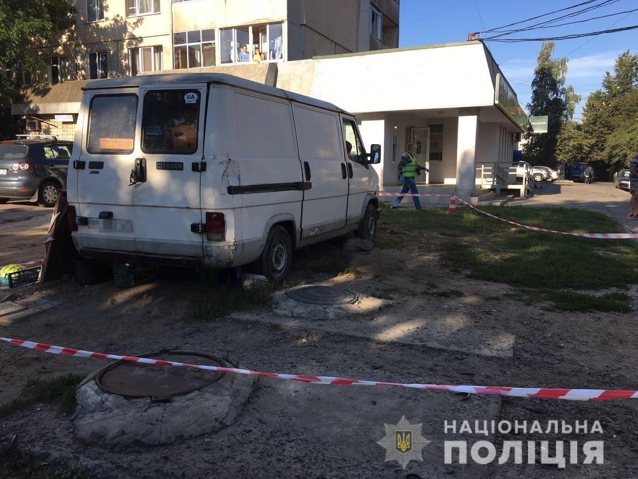 У Львові затримали підозрюваного у вбивстві чоловіка на В. Великого ... 0e268448cd3af