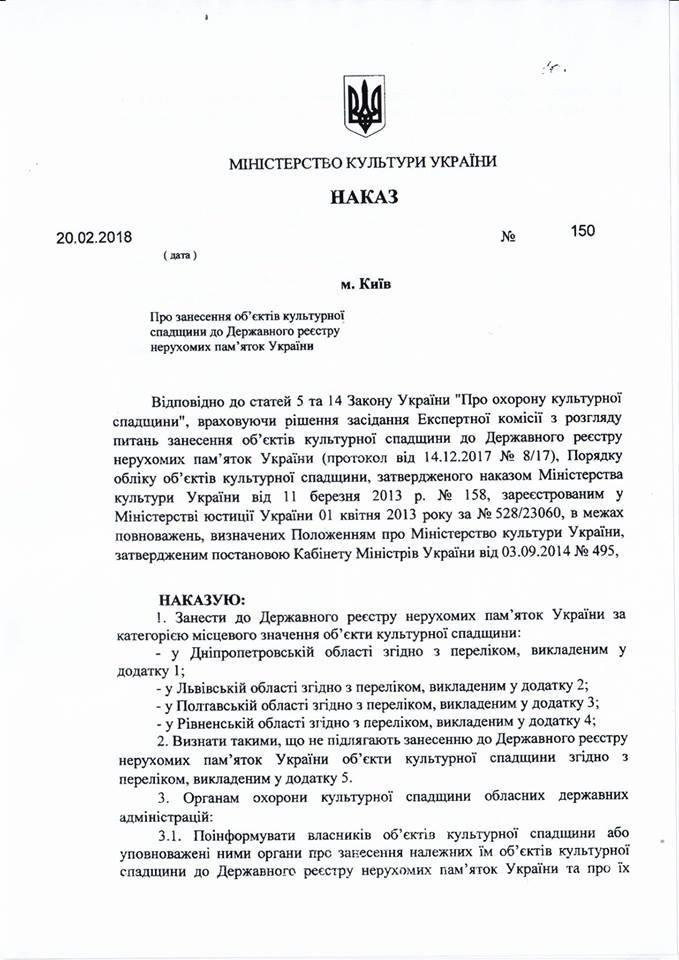 """Доля історичної вілли """"Люсія"""" у Львові: що відомо станом на нині, фото-46"""