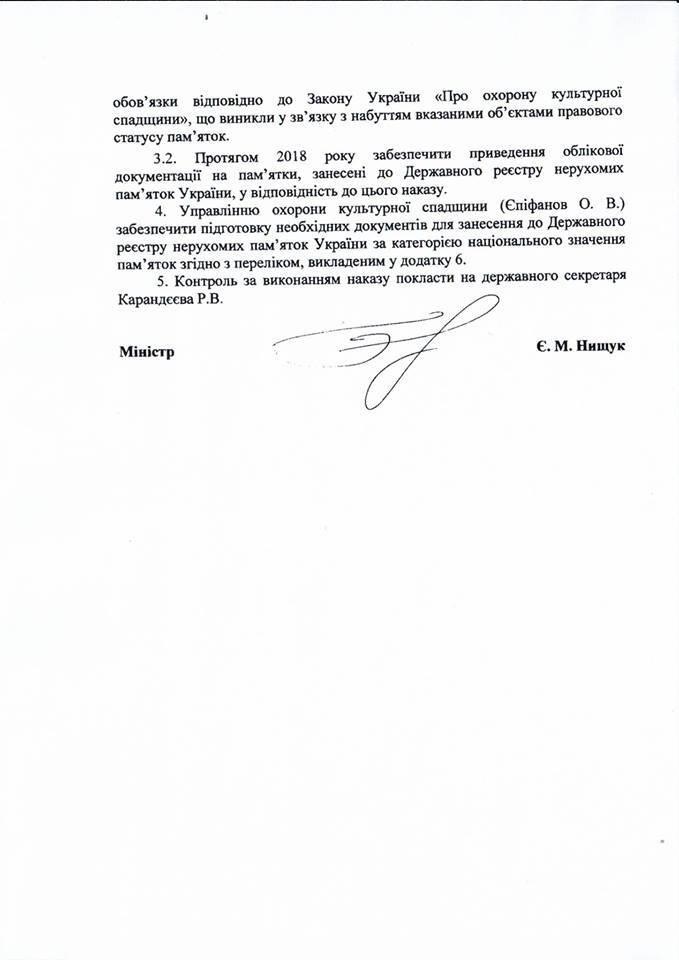 """Доля історичної вілли """"Люсія"""" у Львові: що відомо станом на нині, фото-47"""