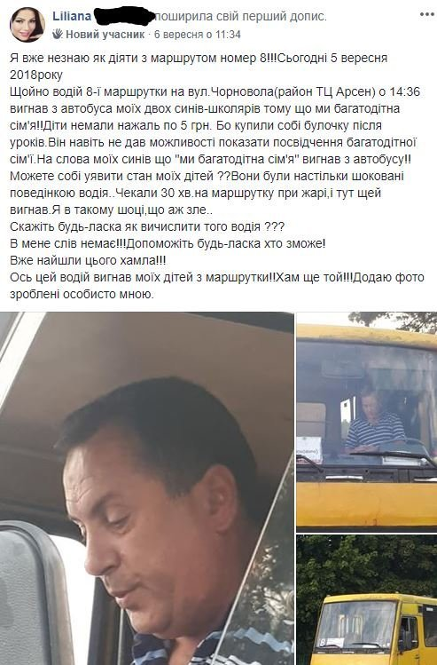 Самосуд над водієм львівської маршрутки: що відомо про ситуацію, - ФОТО, фото-9