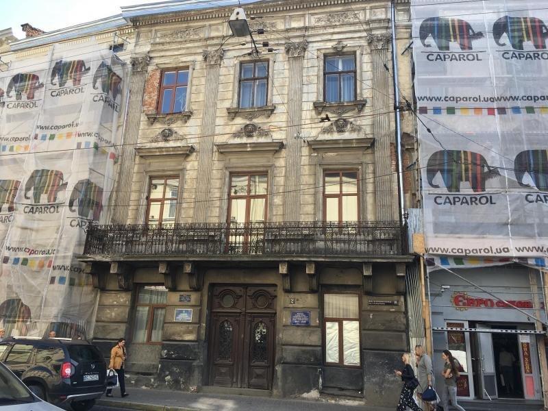 У Львові реставрують будинок, в якому мешкав Євген Петрушевич, фото-1