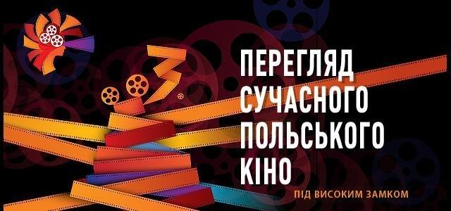 9 найочікуваніших подій жовтня у Львові , фото-3