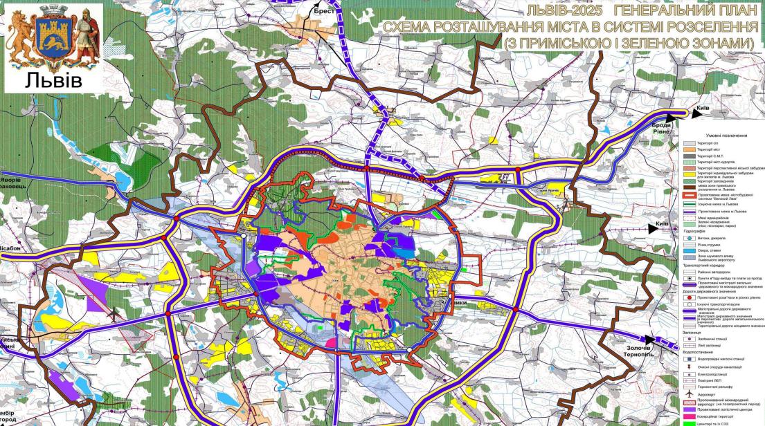 Транспортні стратегії Львова і реальність: що планували та зробили у місті за 10 років, фото-2