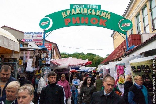 Ринки Львова: історія львівських базарів у фото, фото-10