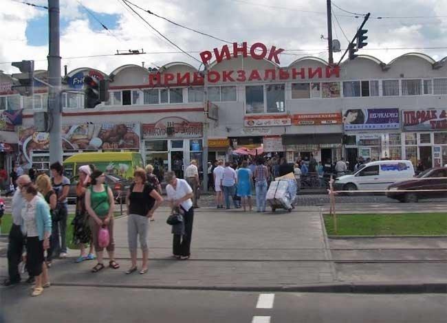 Ринки Львова: історія львівських базарів у фото, фото-13