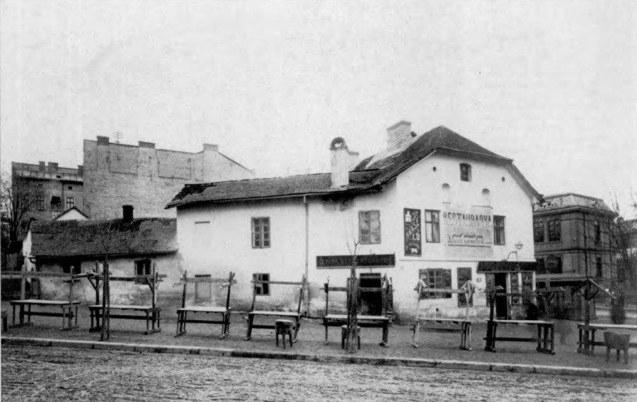 Ринки Львова: історія львівських базарів у фото, фото-11