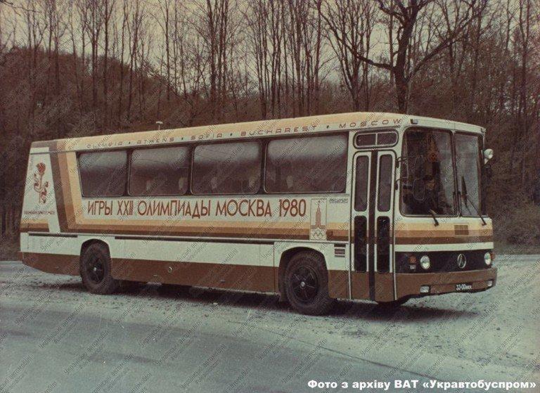 Фотографії старого Львова: ТОП-10 світлин автобусів львівського виробництва, фото-14