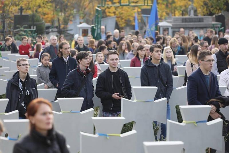 У Львові пішою ходою вшанували 100-річчя утворення ЗУНР, - ФОТО, фото-1, Фото: ЛМР