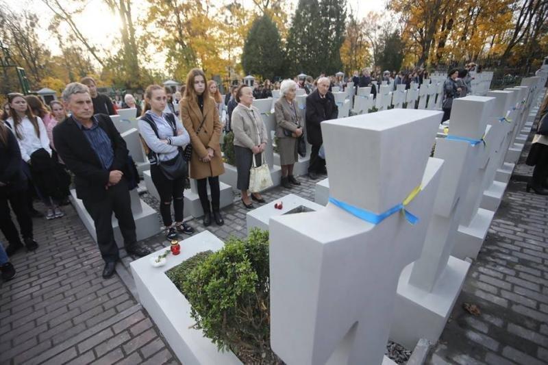 У Львові пішою ходою вшанували 100-річчя утворення ЗУНР, - ФОТО, фото-2, Фото: ЛМР