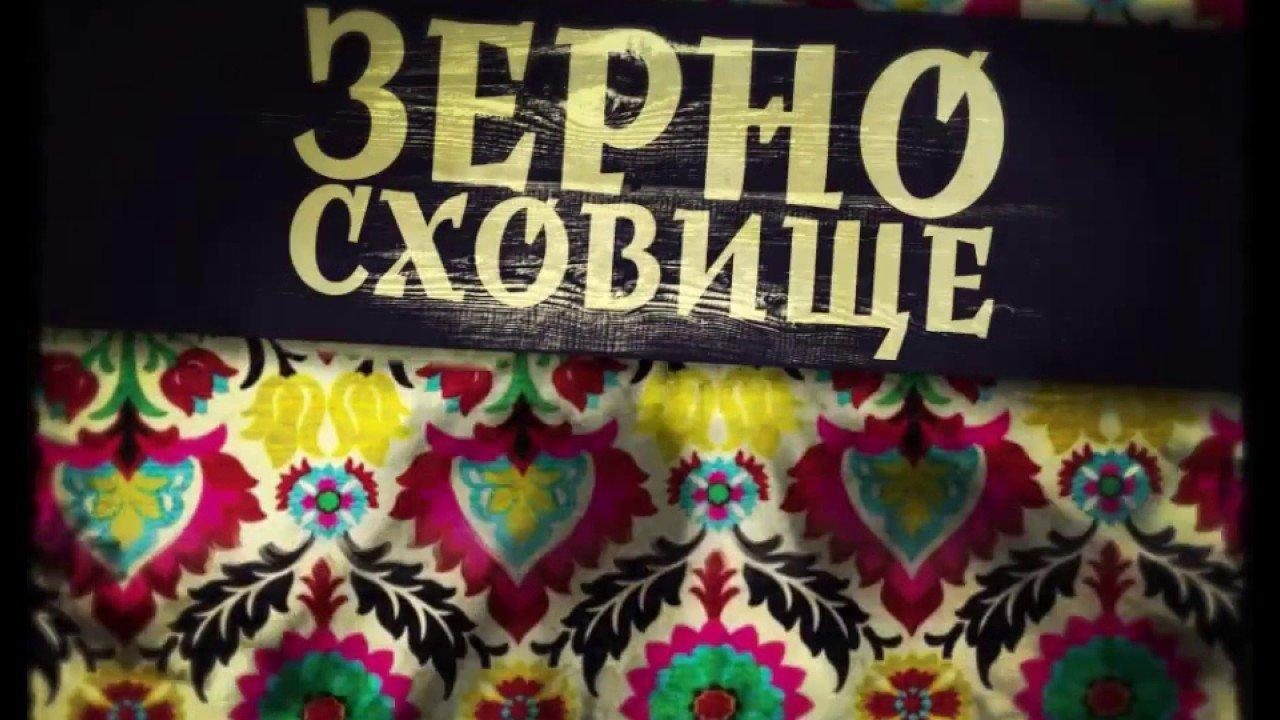 Як у Львові вшановуватимуть річницю Голодомору, - ПРОГРАМА ЗАХОДІВ, фото-2