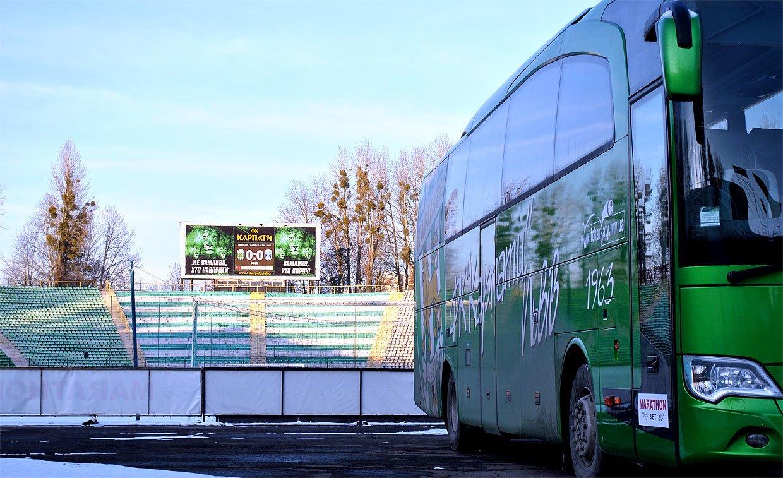 """На стадіоні """"Україна"""" у Львові встановили нове інформаційне табло, - ФОТО, фото-3, Фото фк Карпати"""