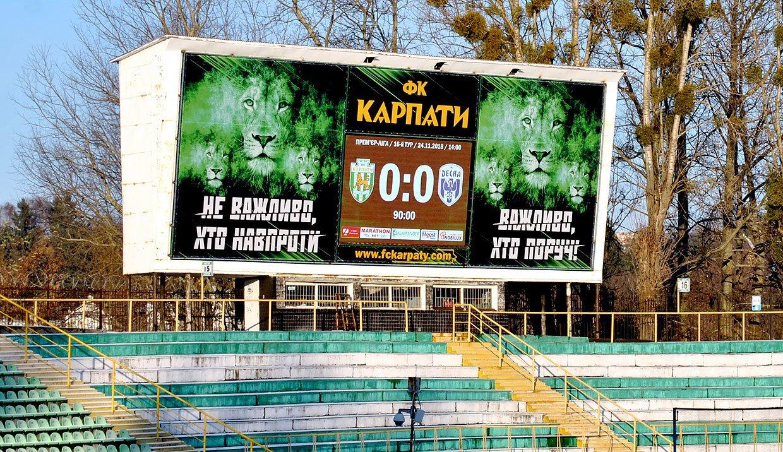 """На стадіоні """"Україна"""" у Львові встановили нове інформаційне табло, - ФОТО, фото-2, Фото фк Карпати"""