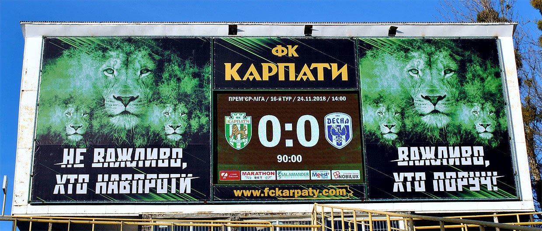 """На стадіоні """"Україна"""" у Львові встановили нове інформаційне табло, - ФОТО, фото-1, Фото фк Карпати"""
