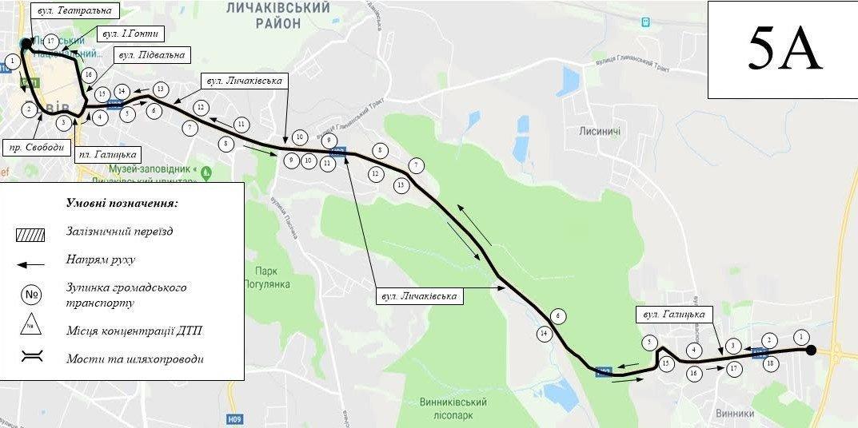 У Львові автобус №5А частково змінив маршрут, - СХЕМА, фото-1