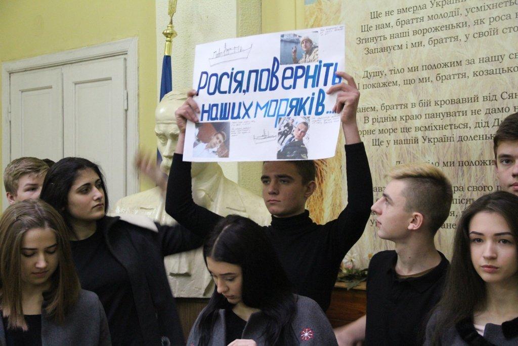 Фото: Львівський регіональний медіа-центр Міноборони
