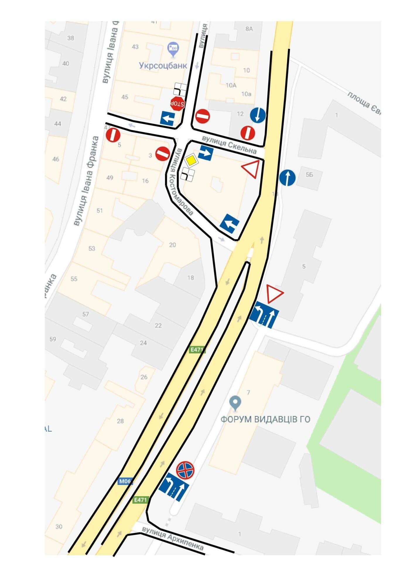 До уваги водіїв: на двох бічних вулицях від Шота Руставелі змінили напрямок руху, фото-1