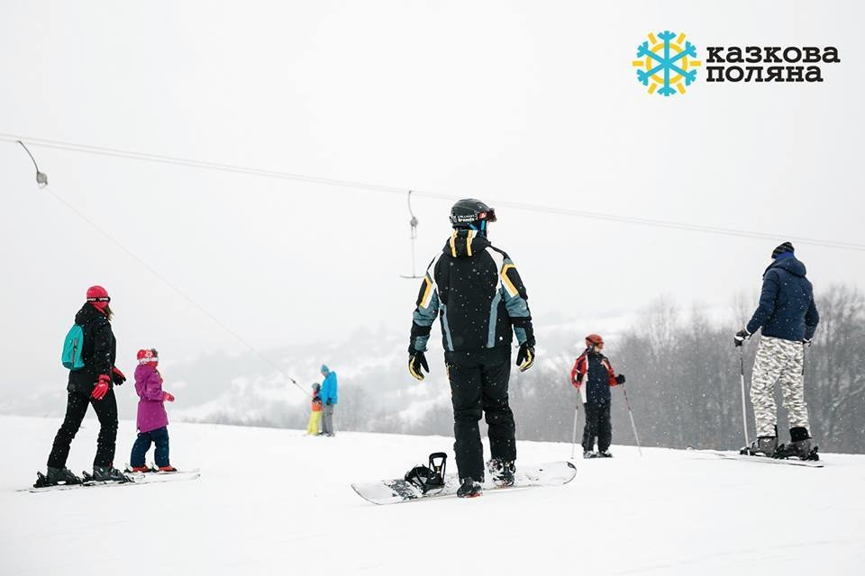Де покататися на лижах: курорти неподалік Львова, - ЛОКАЦІЇ, ВАРТІСТЬ, ГРАФІК РОБОТИ, фото-4