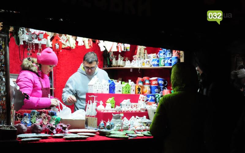 У Львові відкрився Різдвяний ярмарок 2019, - ФОТО, фото-10