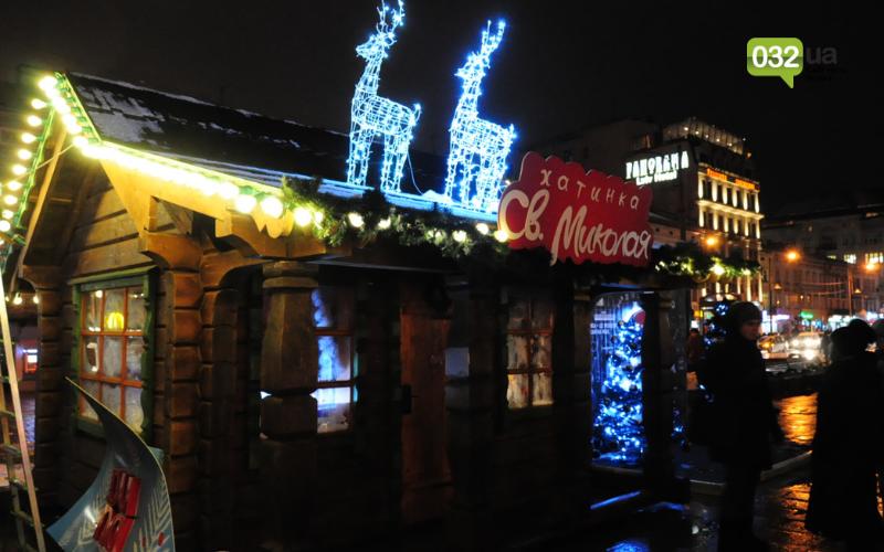 У Львові відкрився Різдвяний ярмарок 2019, - ФОТО, фото-13