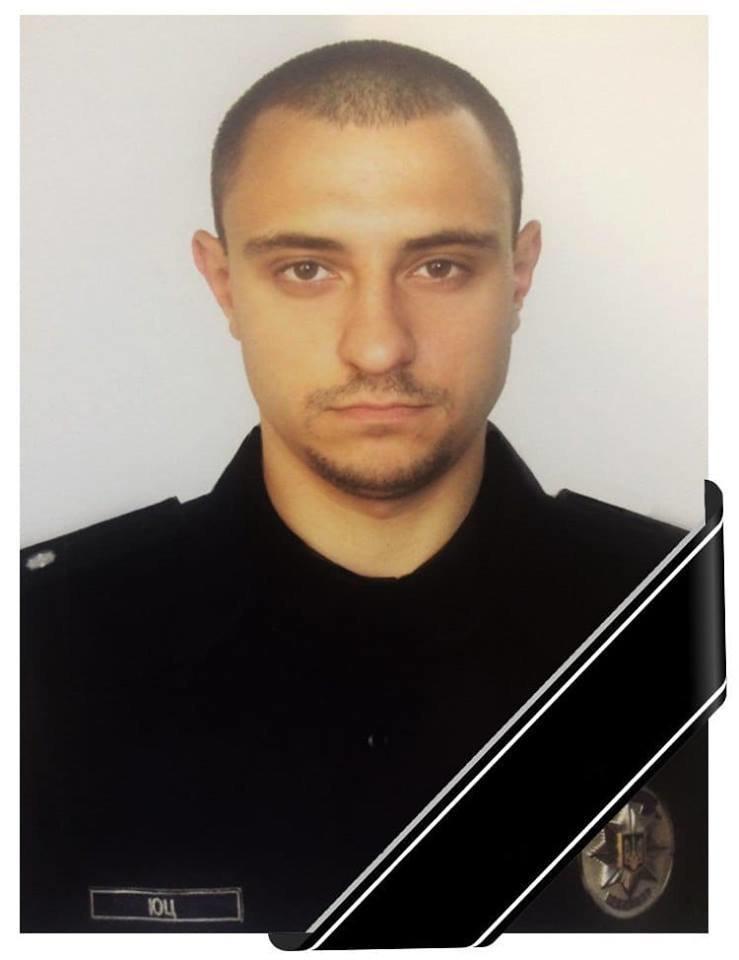 Фото патрульної поліції