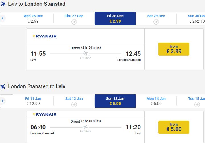 Зі Львова можна придбати авіаквитки до Лондона від 3 євро: подробиці, фото-2