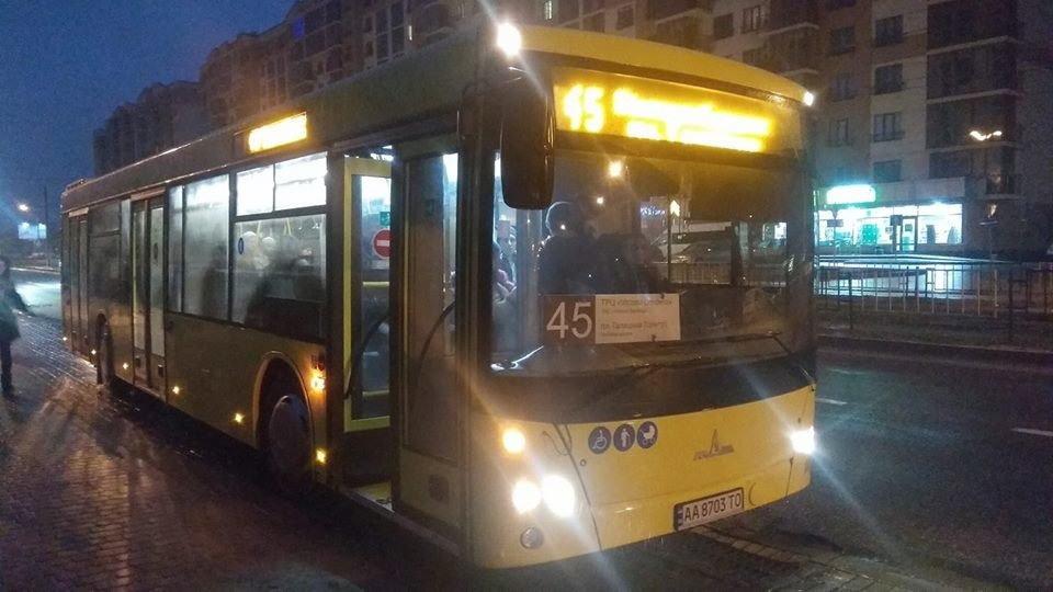 """Львівське """"АТП-1"""" запустило нові великі автобуси на 45 маршрут, фото-1"""