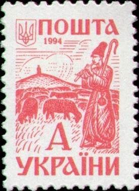 Фото: Вікіпедія