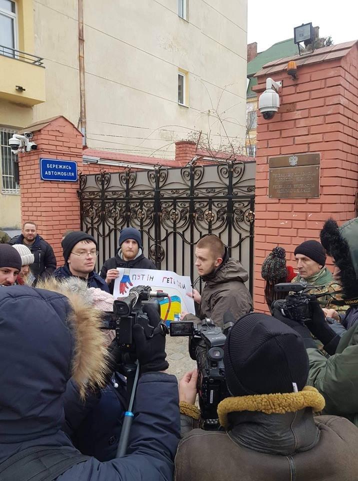 Фото: Всесвітній рух патріотів України