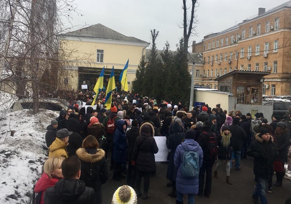 Фото з акції біля суду 11 лютого 2019, автор - Влад Самойленко