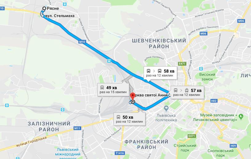 Як доїхати з Рясного на залізничний вокзал у Львові, фото-1