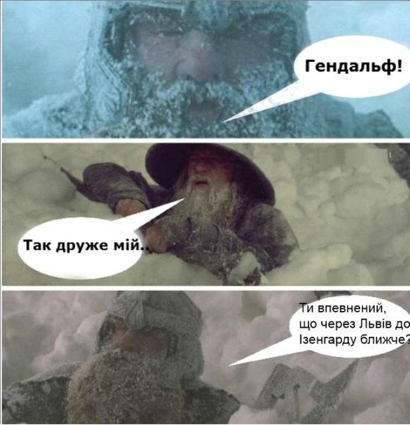Львів у фотожабах: найдотепніше за рік, фото-2