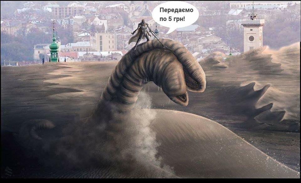 Львів у фотожабах: найдотепніше за рік, фото-8