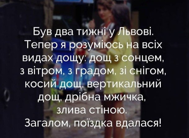 Львів у фотожабах: найдотепніше за рік, фото-11