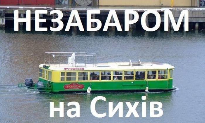 Львів у фотожабах: найдотепніше за рік, фото-10