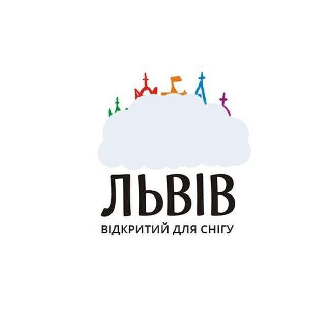 Львів у фотожабах: найдотепніше за рік, фото-3