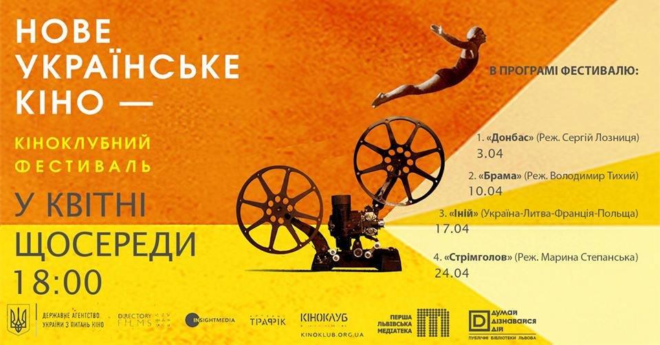 10 безкоштовних подій квітня у Львові, які не можна пропустити, фото-7