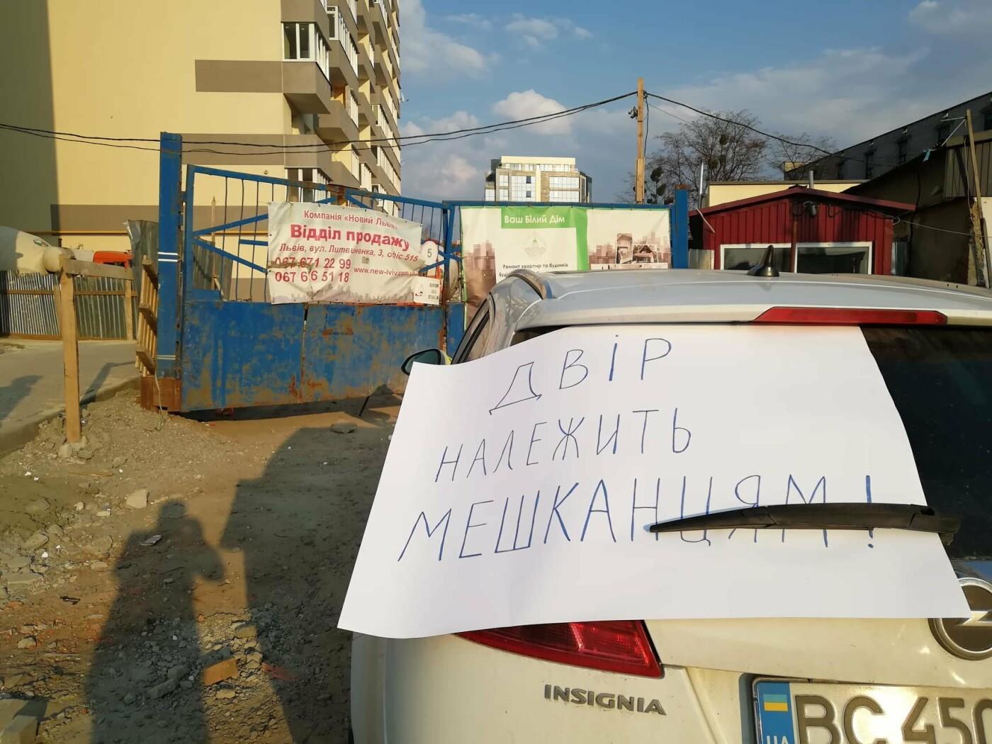 """Фото: ГО """"Розвиток громади"""""""