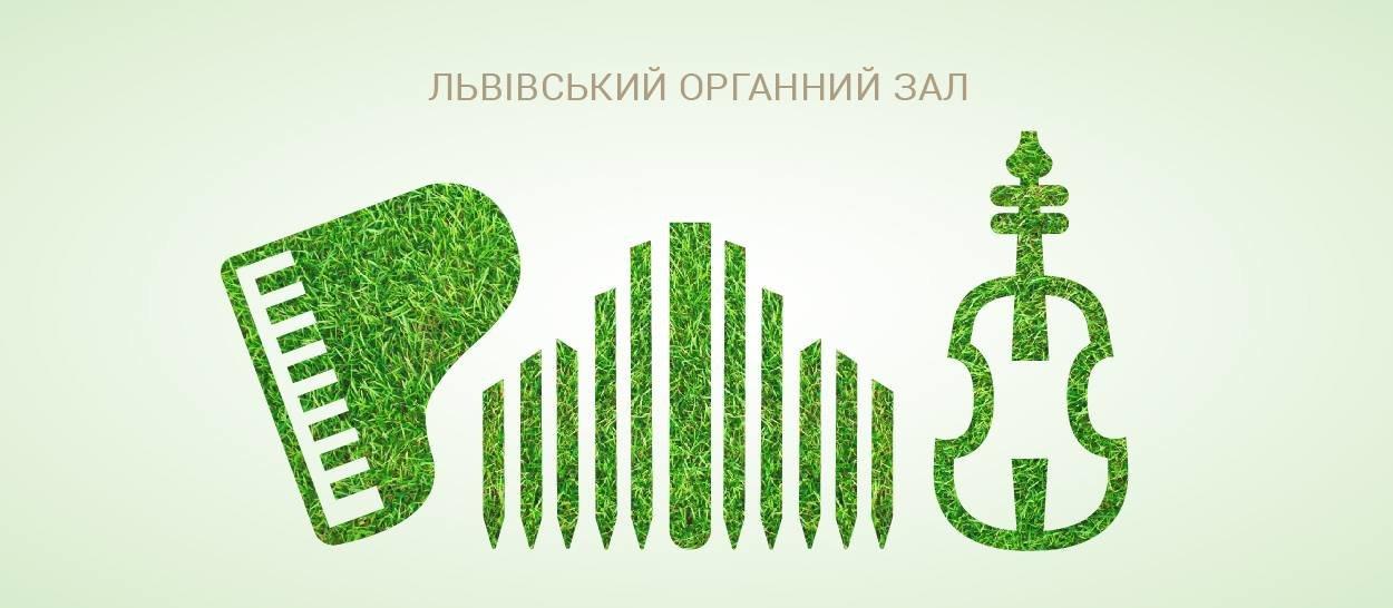 Куди піти на православний Великдень 2019 у Львові, фото-5