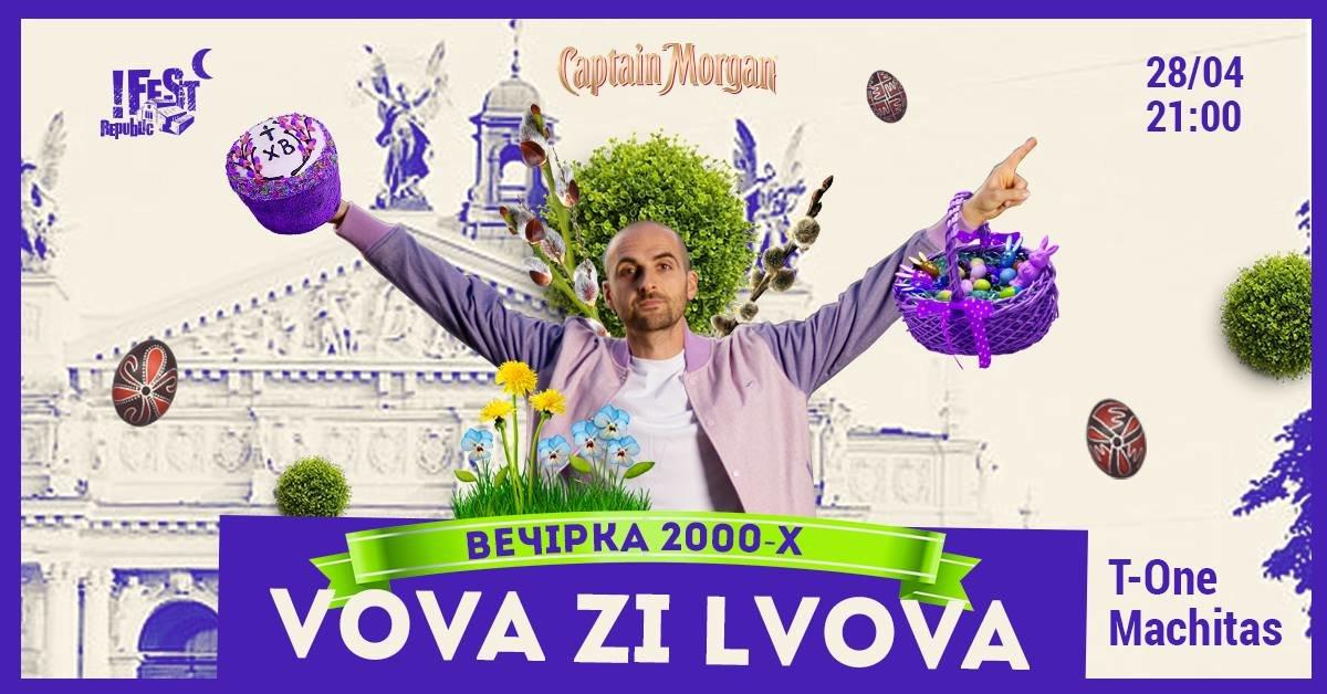 Куди піти на православний Великдень 2019 у Львові, фото-1