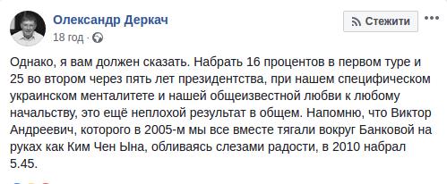 Вибори 2019: реакція соцмереж на нового ПреЗЕдента України, фото-15