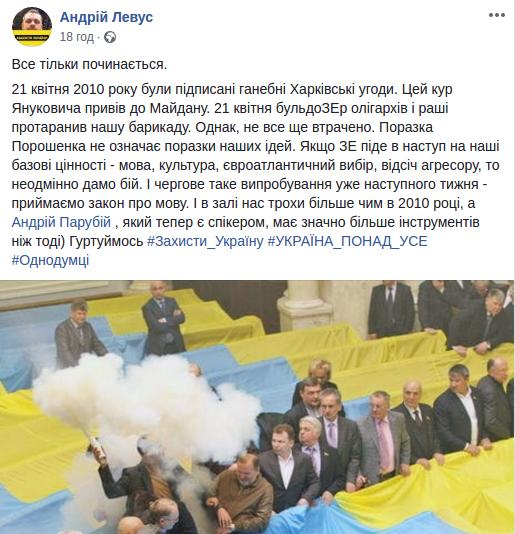 Вибори 2019: реакція соцмереж на нового ПреЗЕдента України, фото-14