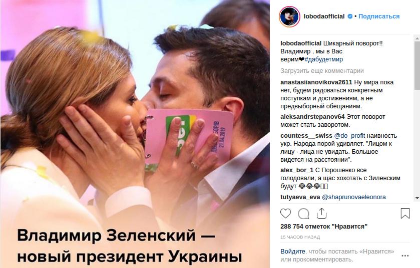 Вибори 2019: реакція соцмереж на нового ПреЗЕдента України, фото-20