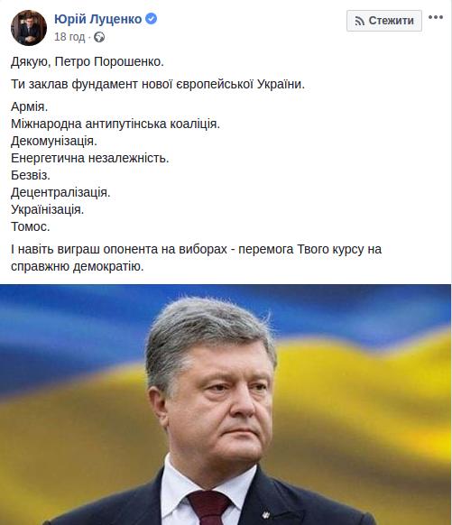 Вибори 2019: реакція соцмереж на нового ПреЗЕдента України, фото-5