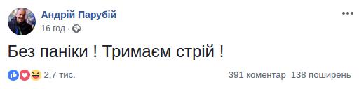 Вибори 2019: реакція соцмереж на нового ПреЗЕдента України, фото-12